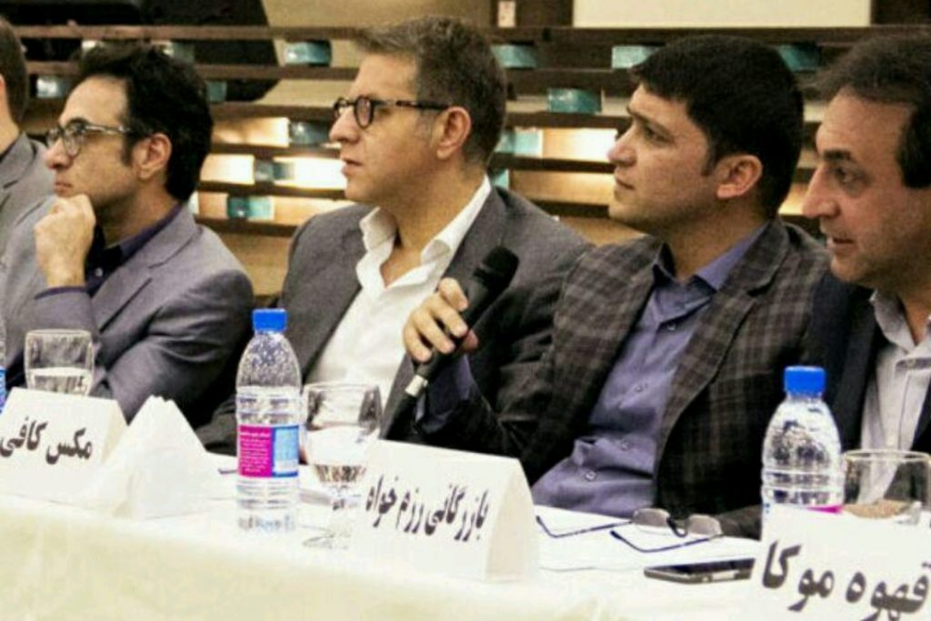 دومین نشست انجمن صنعت قهوه ایران در برج میلاد