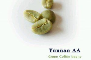 درجه بندی قهوه سبز